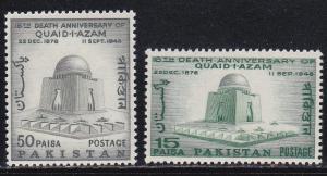 Pakistan # 209-210, Mausoleum, Mint NH