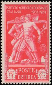 1930 Eritrea #B33-B37, Complete Set(5), Never Hinged