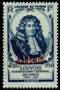 Algeria #B51  MNH - Stamp Day (1947)