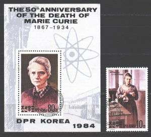 North Korea. 1984. 2515, bl188. Marnia Curie the scientist. USED.