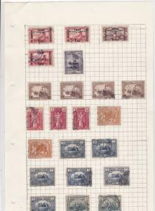 Iraq Stamps Ref 14931