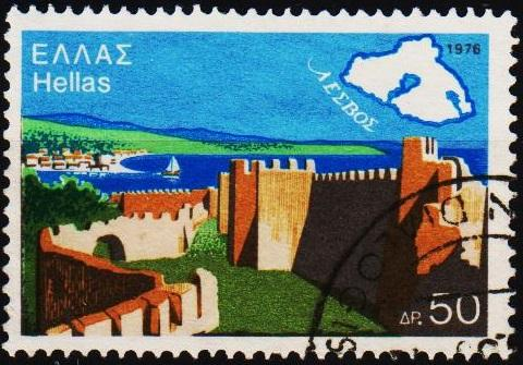 Greece.1976 50d S.G.1349 Fine Used