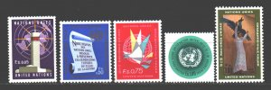 UN Geneva. 1969. 1-8 of the series. UN Symbols. MNH.