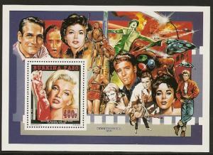 Burkina Faso 1012-4 1995 Marilyn Monroe s.s. NH