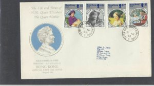 Hong Kong Stamps Cover 1985 Ref: R7597