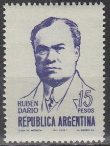 Argentina #788 MNH (S1641)