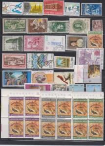 LOT OF DIFFERENT STAMPS OF VATICAN MINT& USED (39) LOT#118