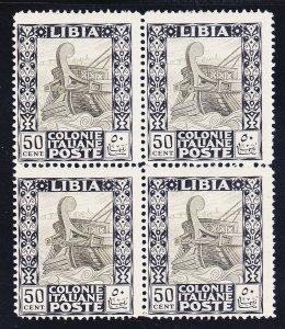 Libya 55 MNH OG 1924 50c Block of 4 Very Fine