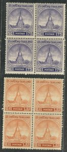 Thailand Sc#318-319 M, Blocks Of 4 Bottom Stamps NH, Cv. $132