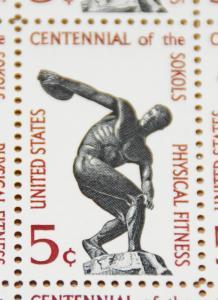 1965 sheet, Physical Fitness, SOKOL. Sc# 1262