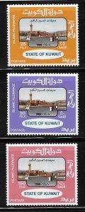 Kuwait 1988 Pilgrimage to Mecca Sc 1073-1075 MNH A1295