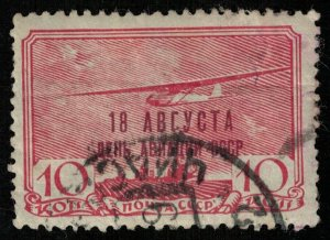 Aviation Day, 1939, Soviet Union, 10 kop, MC #709/13, overprinted (T-7307)