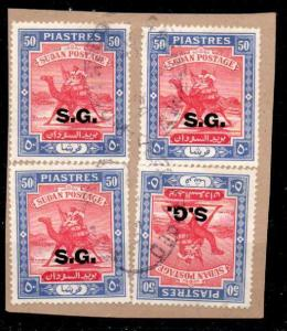 SUDAN SGO58 1948 50p CARMINE & ULTRAMARINE OFFICIAL USED x4 ON PIECE