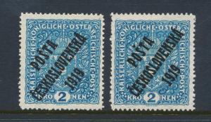 CZECHOSLOVAKIA 1919, 2Kr TYPE 2, LIGHT & DARK BLUE,VF LH OG Sc#B18A/B(SEE BELOW)
