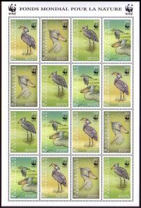 Central African Rep. Birds WWF Shoebill Sheetlet of 4 sets MI#2211-2214 SC#1239