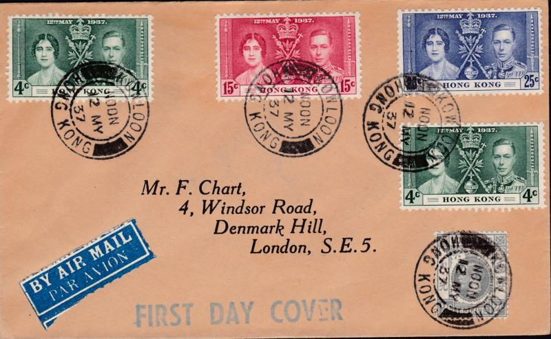 Hong Kong 1937 King George VI Coronation Complete (3) on First Day Cover