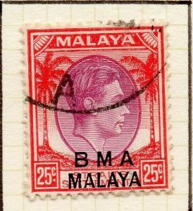 Malaya Straights Settlements 1945 Early Shade of Used 25c. BMA Optd 307960
