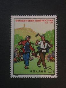 1972 China culture revolution stamp, MLH, Genuine, rare, list 939