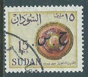 Sudan, Sc #O64, 15m Used