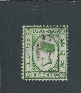 LABUAN 1880-82 2c YELLOW-GREEN WMK REVERSED GU SG 5x CAT £80