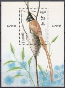 1987 Cambodge(Kampuchea) 874/B153 Capex '87 8,50 €