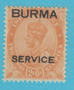 BURMA O6 MINT HINGED OG *  NO FAULTS VERY  FINE !