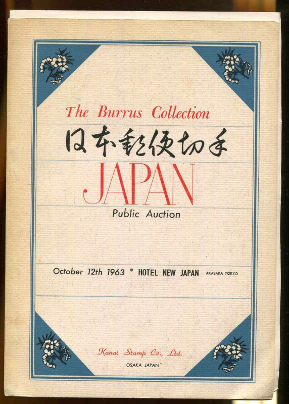 The Burrus Collection JAPAN Auction 1963 With Prices Realized & Floor Ticket