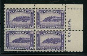 #201 pl No.2 UR 2 VF MNH, 2 F MNH Cat $300 - $600 Canada mint