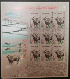 A) 2021, URUGUAY, CHINESE CALENDAR, YEAR OF THE BUFFALO, MNH, BLOCK OF 9 STAMP