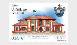 Estonia 2020 Estonian Students Society MNH**