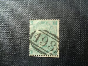 Stamps Victoria One Shilling Green Plate 4 Emblems Watermark (Used).