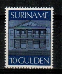 Surinam Scott 440 Mint NH (Catalog Value $19.00)