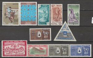 COLLECTION LOT # 4330 NEPAL 11 MH STAMPS 1956+ CV+$12.50
