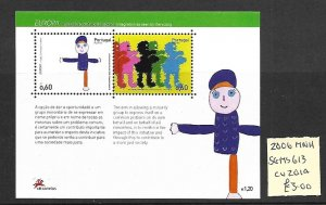 Portugal MNH S/S 613 Children Disrespecting Disabled Children 2006