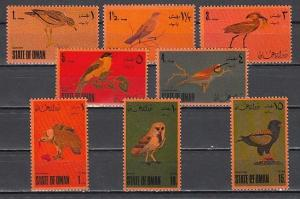 Oman State, Local issue. Owls and Birds on Orange Printed Paper.