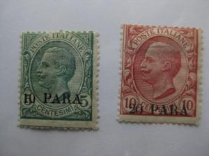 ITALY Offices in Turkish Empire General Issue, Scott 13 and 14 MINT LH