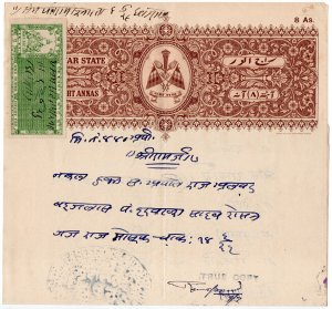 (I.B) India (Princely States) Revenue : Alwar Stamped Paper 8a