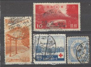 COLLECTION LOT # 3722 JAPAN 4 STAMPS 1883+ CV+$12.50