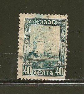 Greece 325 Used