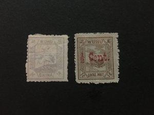 China stamp set, unused, imperial local, Genuine, List 1528