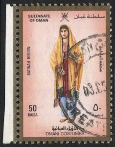 OMAN 1989  50b Sc 322 Used  Costume issue, VF