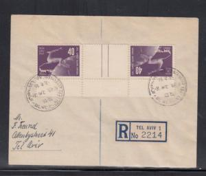 Israel Scott # 31 - 32 Tete-Beche Pairs on Registered Covers
