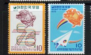 Korea Scott 926-927 MNH!