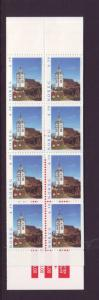Norway Sc 1156a 1997 Lighthouse stamp booklet mint NH