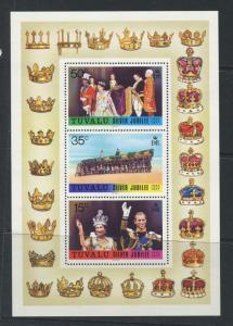 Tuvalu - Scott 45a - Silver Jubilee -1977 - MNH - Souviner Sheet of 3 Stamps