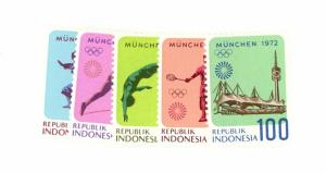 Indonesia Scott 823-827 NH    [ID#428330]