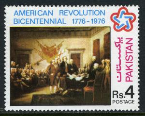 Pakistan 409, MNH. Declaration of Independence, by John Trumbull, 1976
