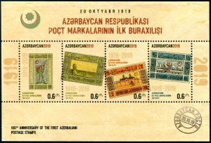 2019 Azerbaijan First Postage Stamps S.O.S. MS4 (Scott 1272) MNH