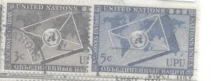 United Nations (New York), 17-18, UPU Singles, Used