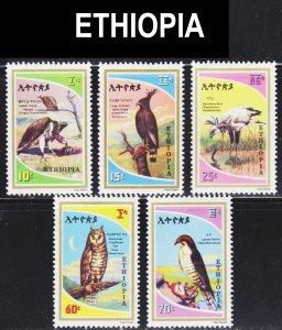 Ethiopia Scott 956-60 complete set F to VF mint OG HR.